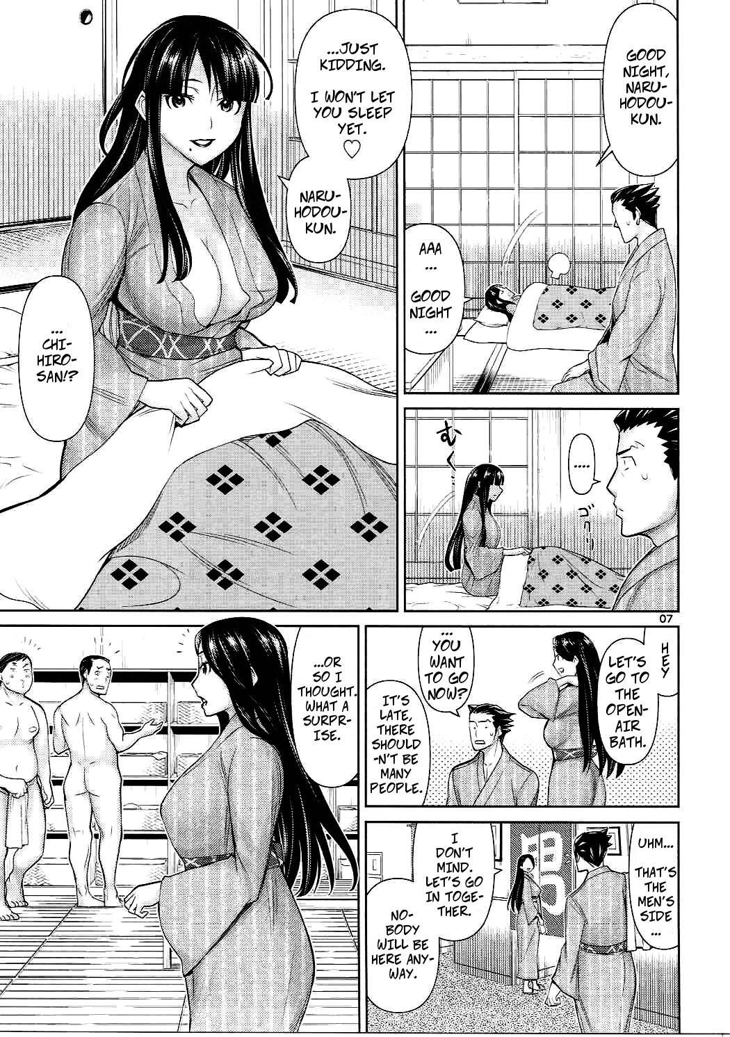(C90) [Low Thrust (Tsunagami)] Igi nashi -- No Objection (Ace Attorney) [English] 5