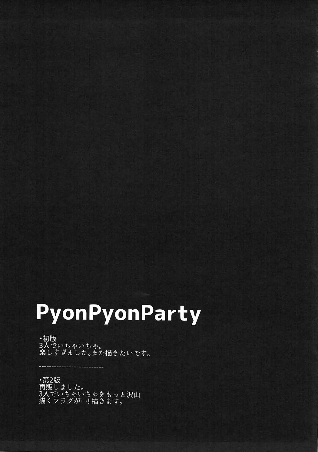 PyonPyonParty 11