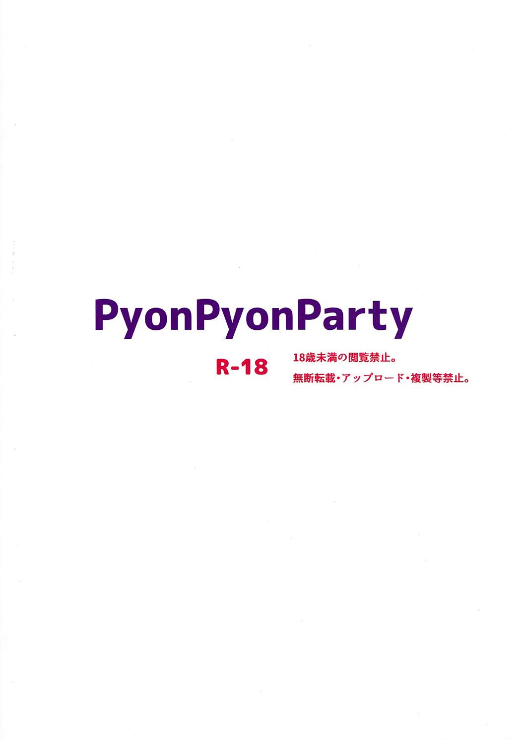 PyonPyonParty 13