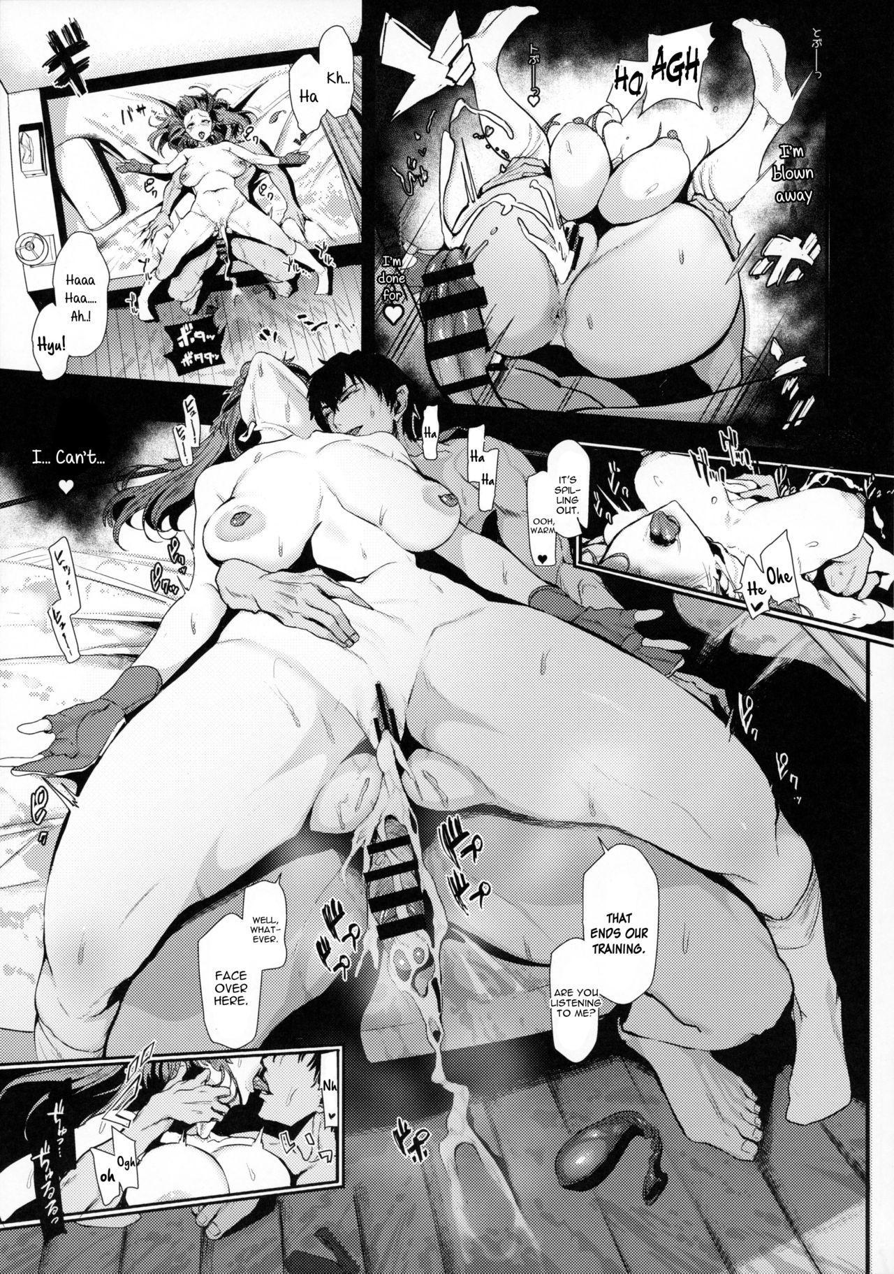 Osabori Musume Atlanta Wakarase Misshitsu Yasei Enshuu 21