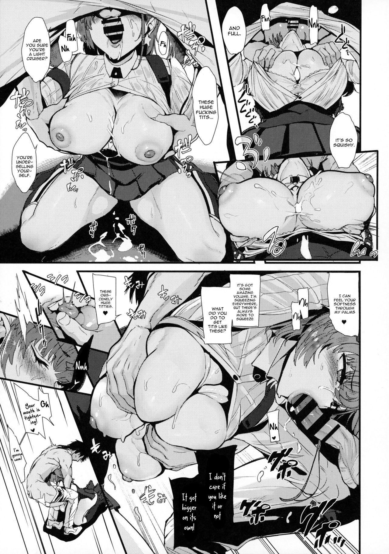 Osabori Musume Atlanta Wakarase Misshitsu Yasei Enshuu 7