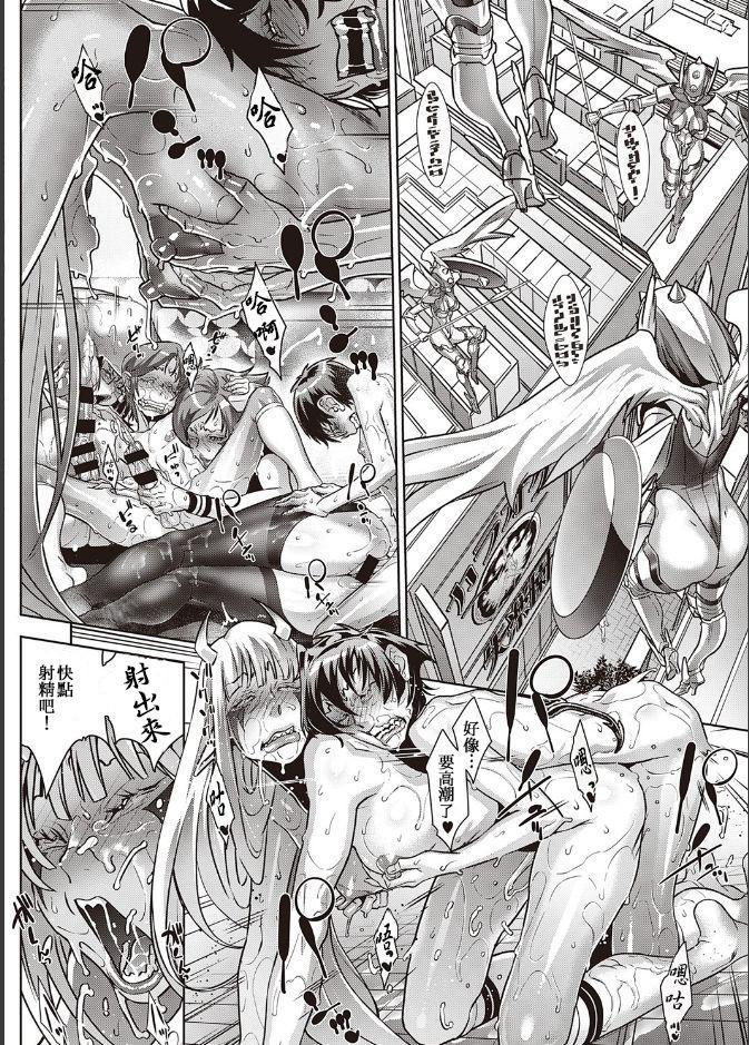 肝心カナメの悪魔学 第5話 2