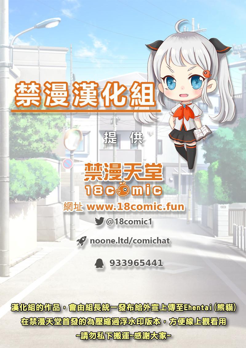 KAMEHASUTRA Minus Hanatareta Musuko no Seieki 16
