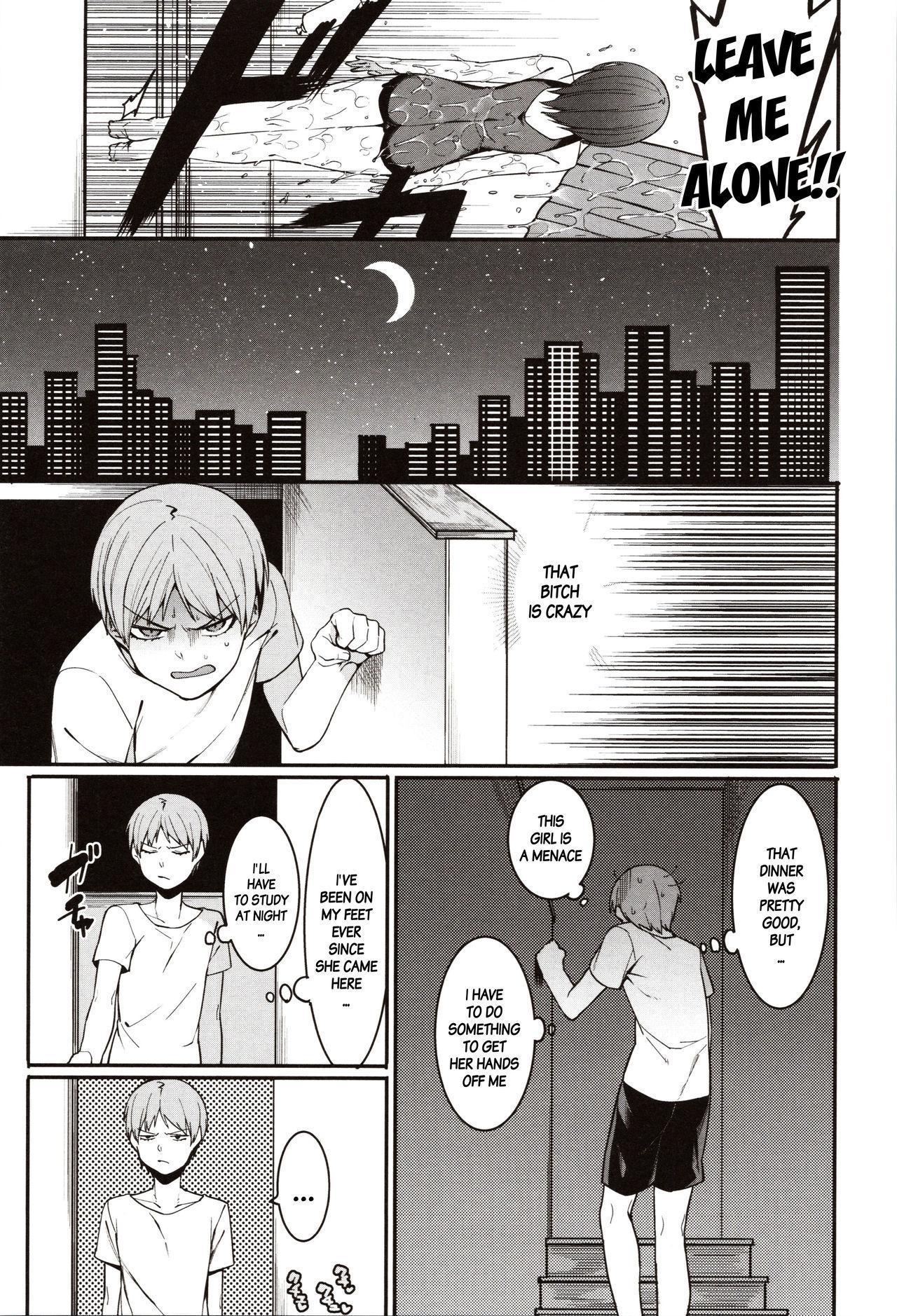 Mizuha ni Oshioki! | Punishment for Mizuha! Ch. 1-6 119