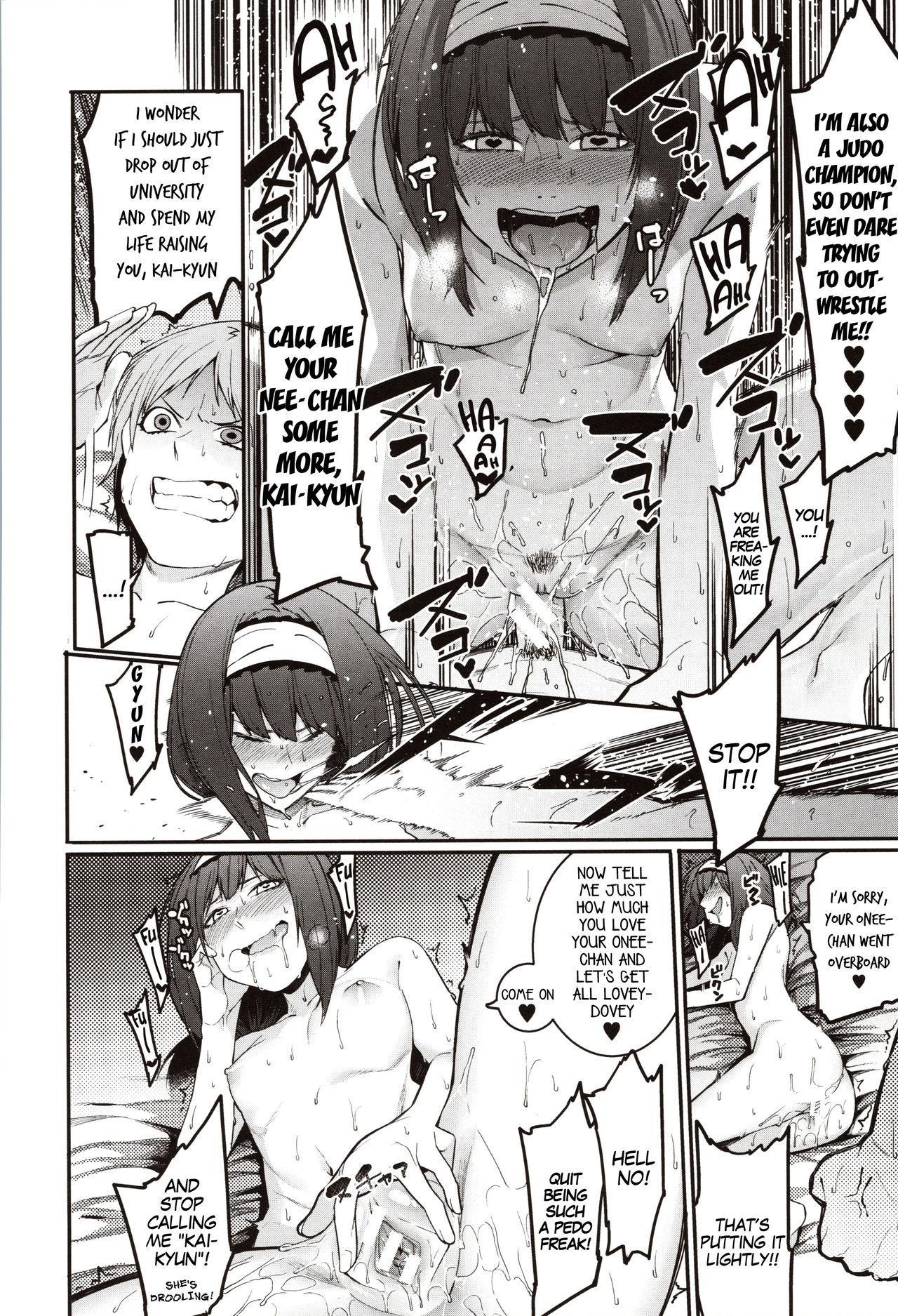 Mizuha ni Oshioki! | Punishment for Mizuha! Ch. 1-6 136