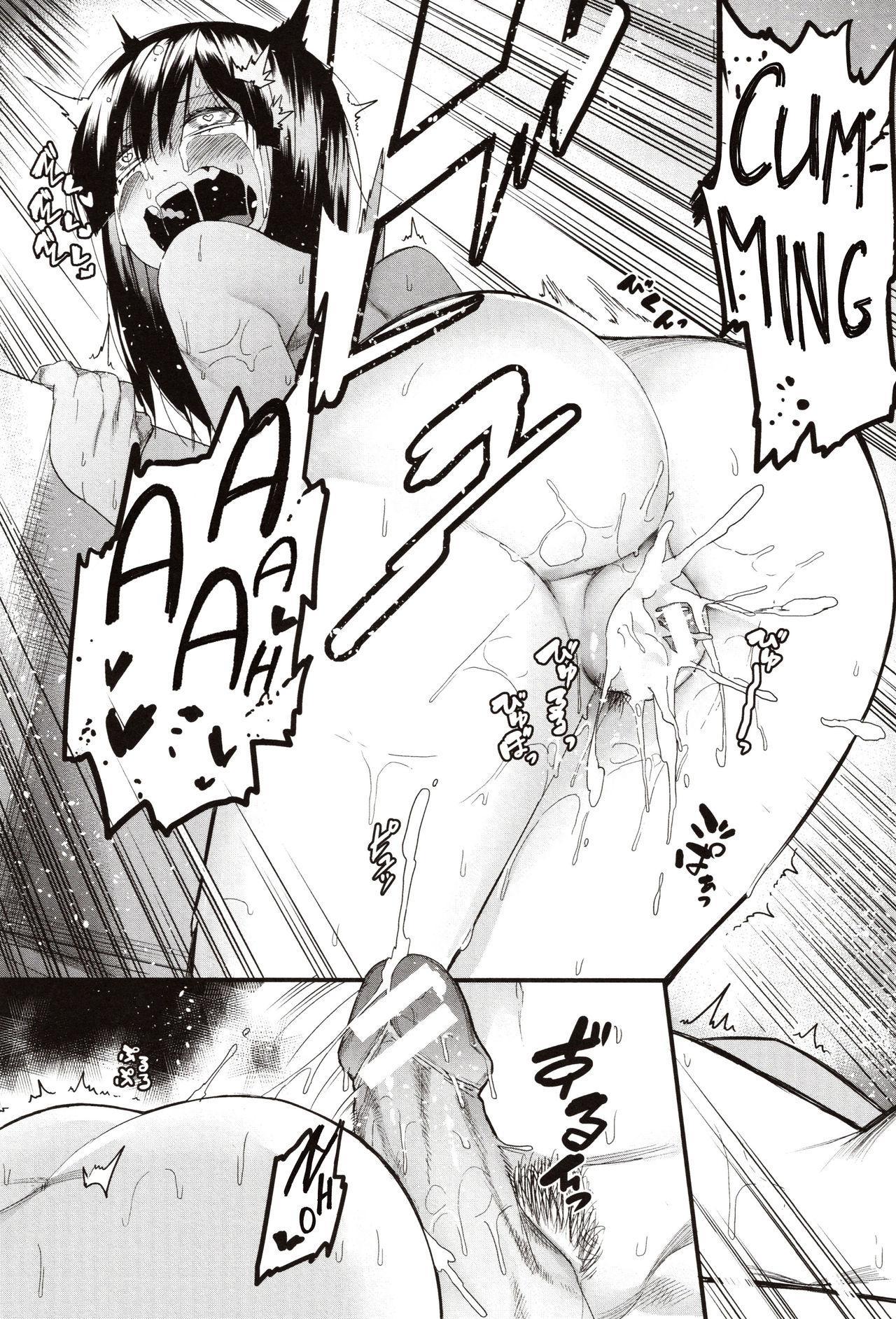 Mizuha ni Oshioki! | Punishment for Mizuha! Ch. 1-6 28