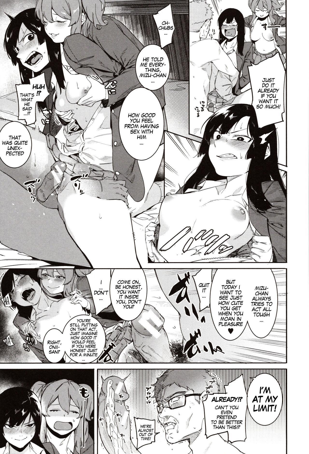 Mizuha ni Oshioki! | Punishment for Mizuha! Ch. 1-6 65
