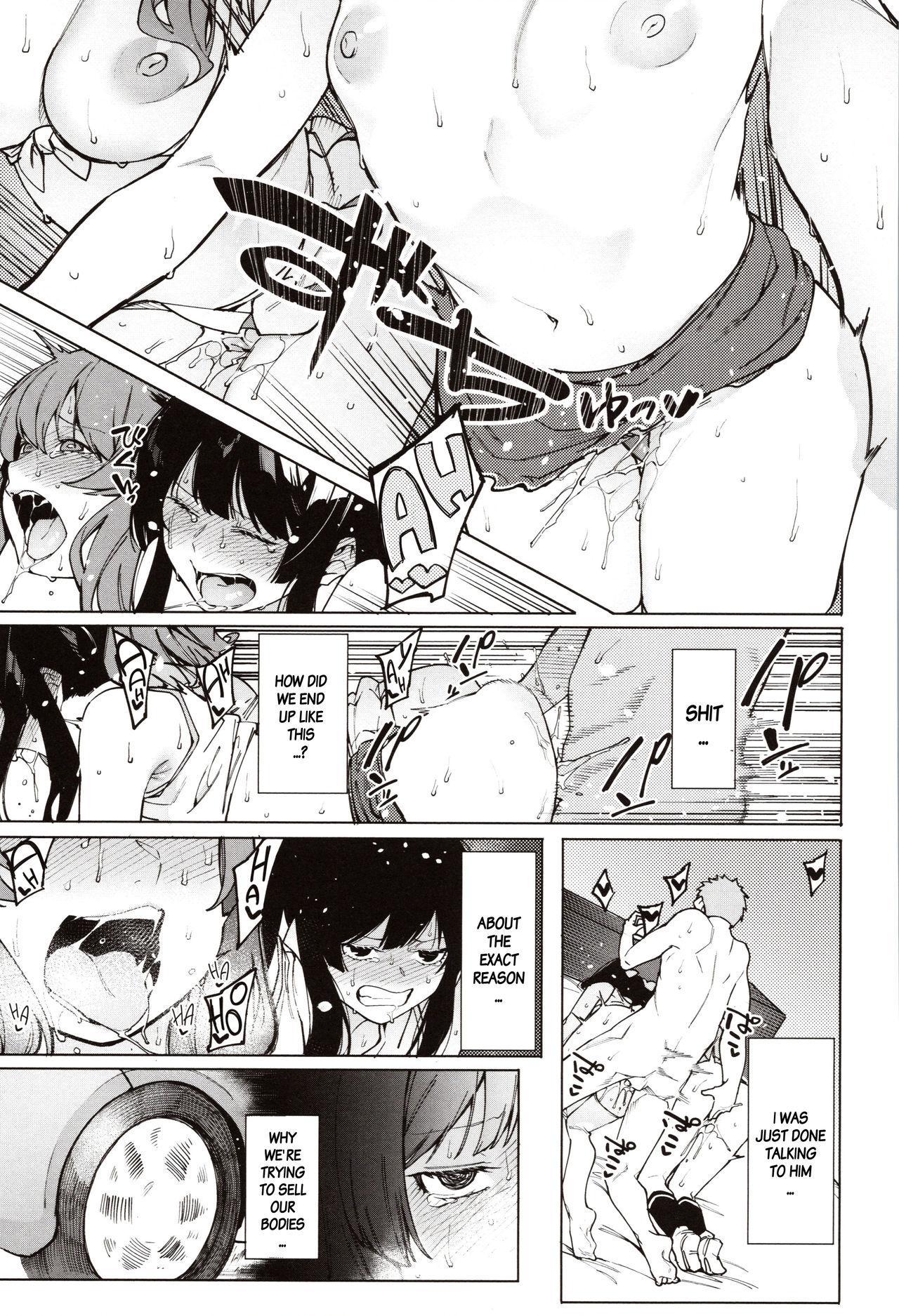 Mizuha ni Oshioki! | Punishment for Mizuha! Ch. 1-6 85