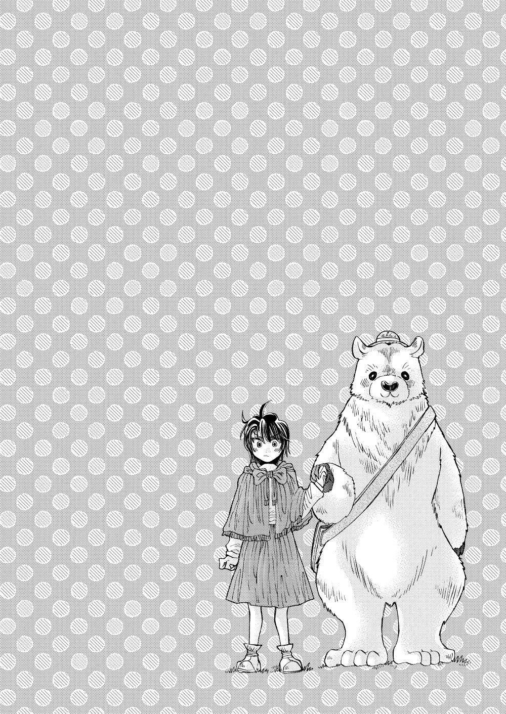 Mori no Kuma-san ni Aisare Sugite Mofu Mofu 3