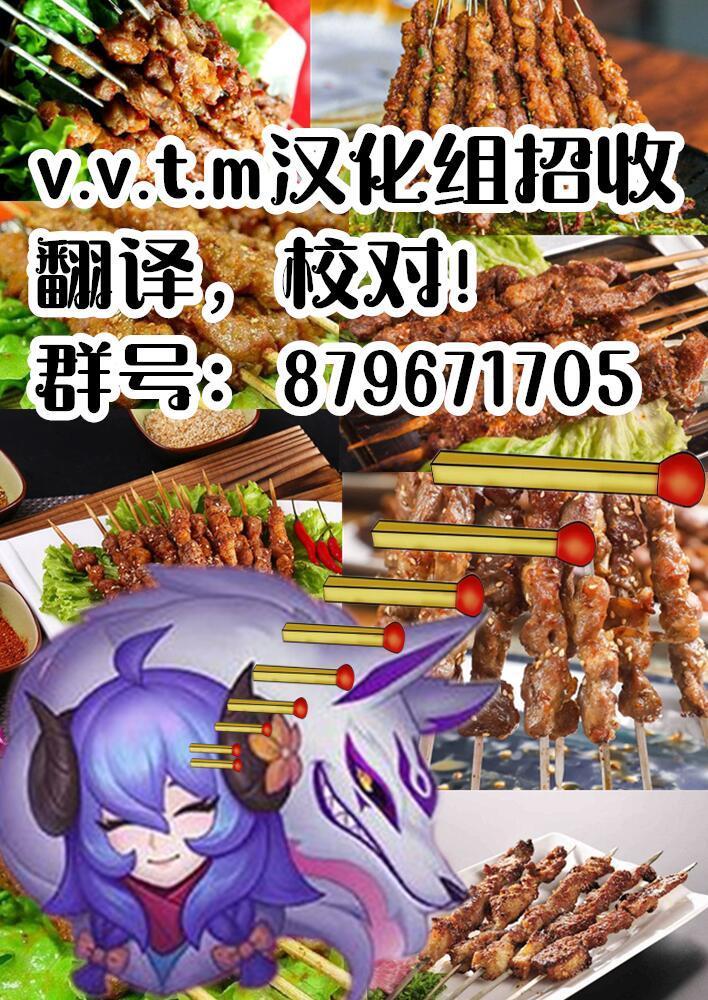 Yuri to Issho ni Obenkyou. 37