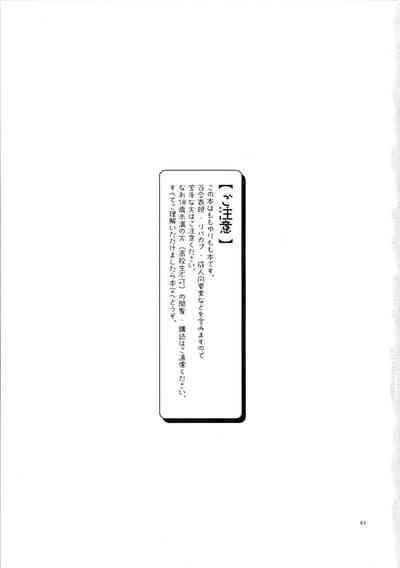 Yuri to Issho ni Obenkyou. 4