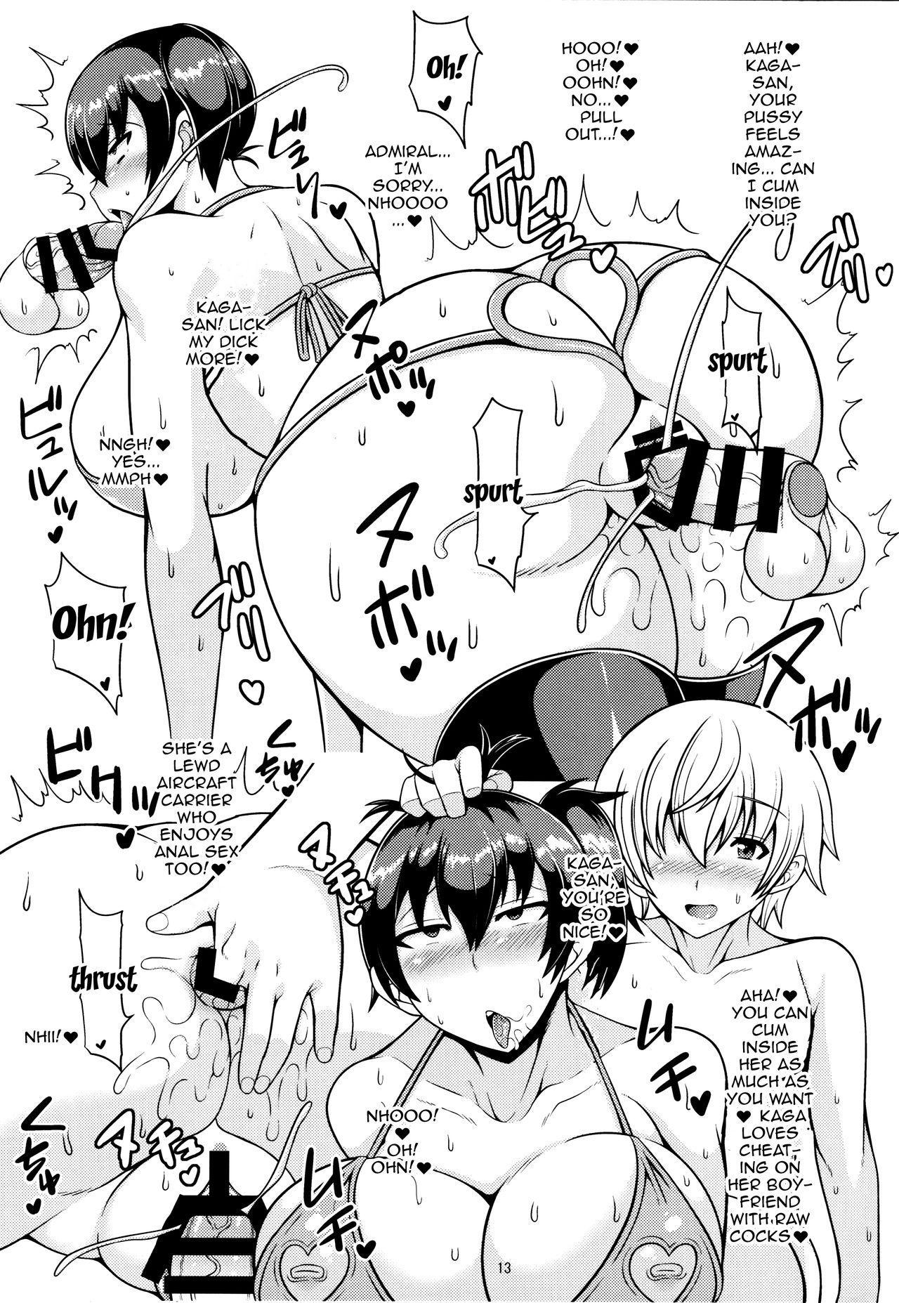 Kaga-san ga ShotaChin de Nhoo suru Hon Kai   A Book About A Shota Cock Making Kaga Moan 11