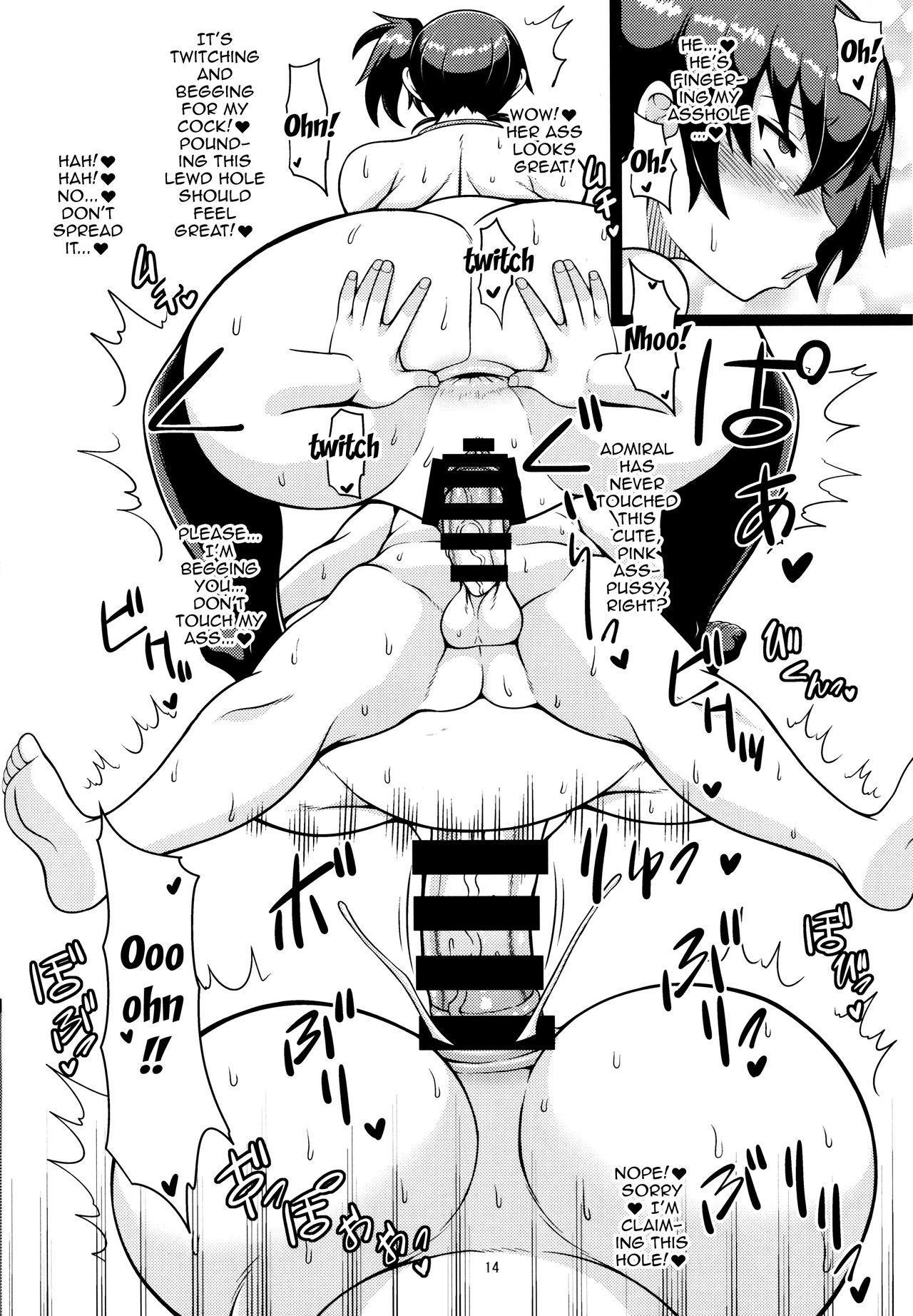 Kaga-san ga ShotaChin de Nhoo suru Hon Kai   A Book About A Shota Cock Making Kaga Moan 12