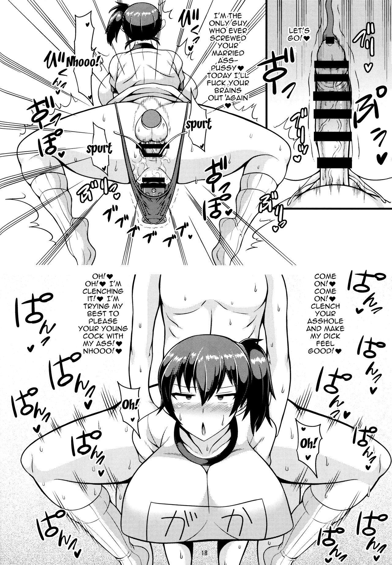 Kaga-san ga ShotaChin de Nhoo suru Hon Kai   A Book About A Shota Cock Making Kaga Moan 16