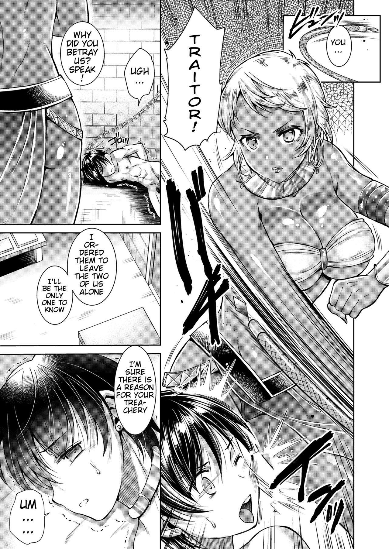 Nigasanai Hanasanai EXODUS 2