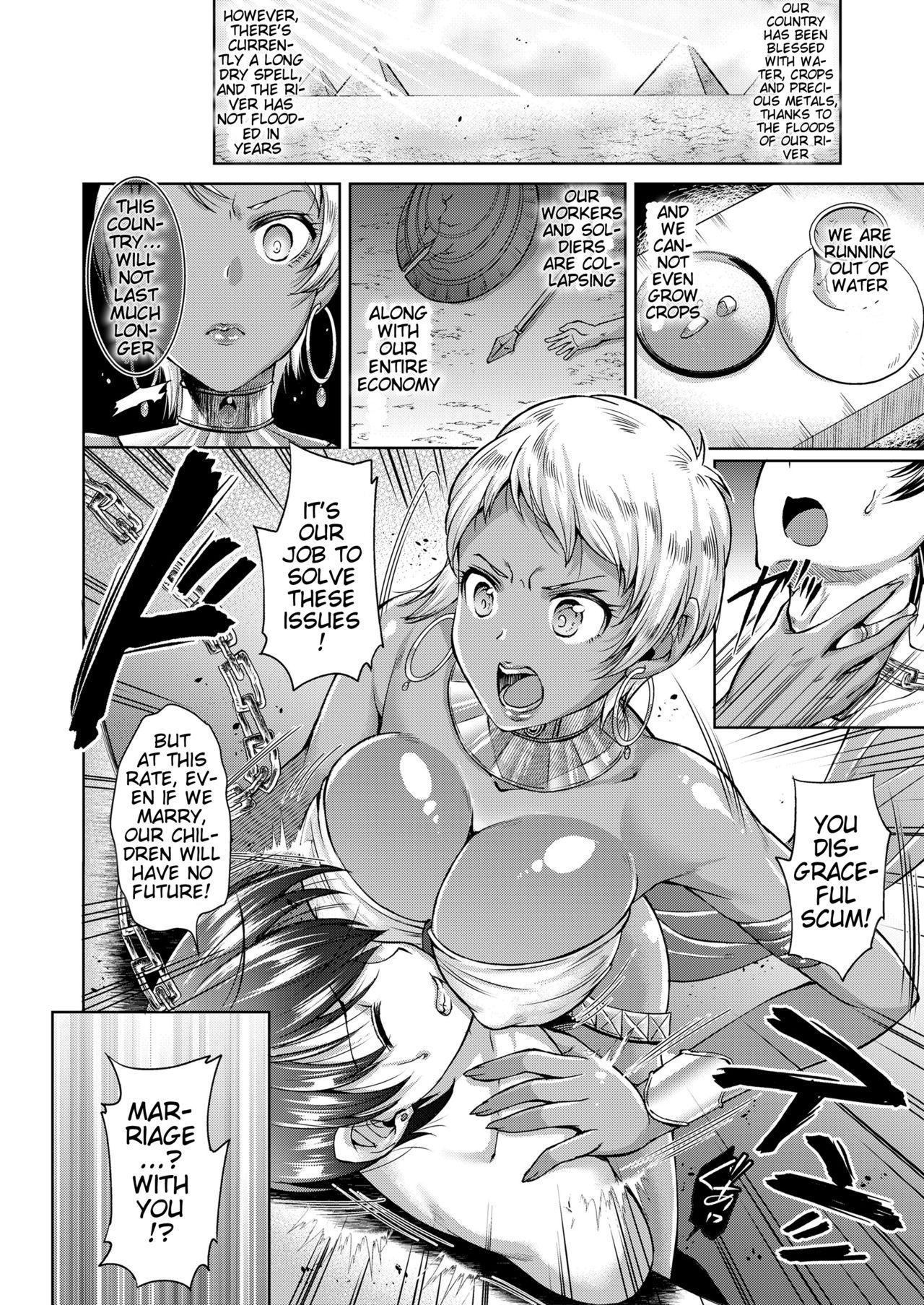 Nigasanai Hanasanai EXODUS 3