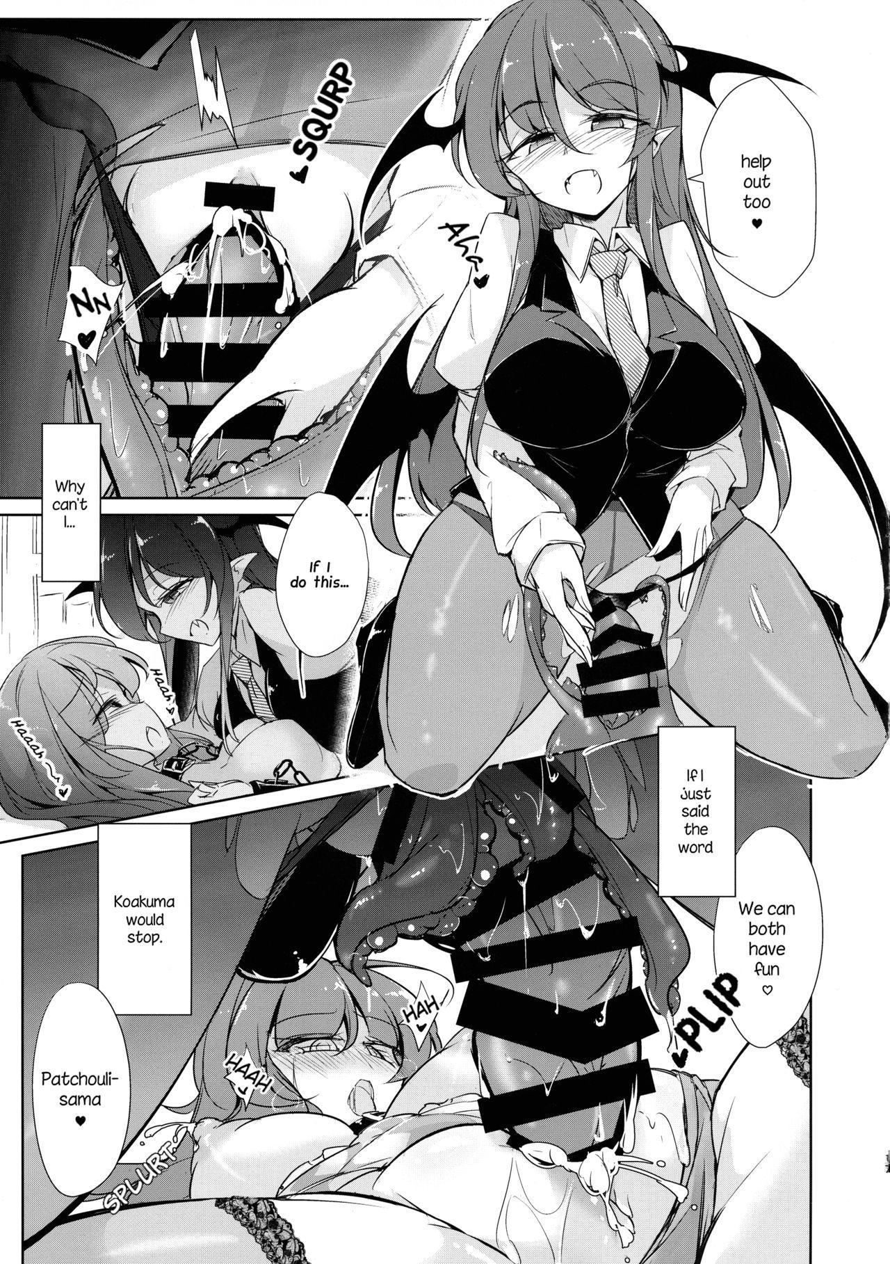 Shujuu Gyakuten Kairaku Choukyou | Master and Slave Reversal Pleasure Breaking 16