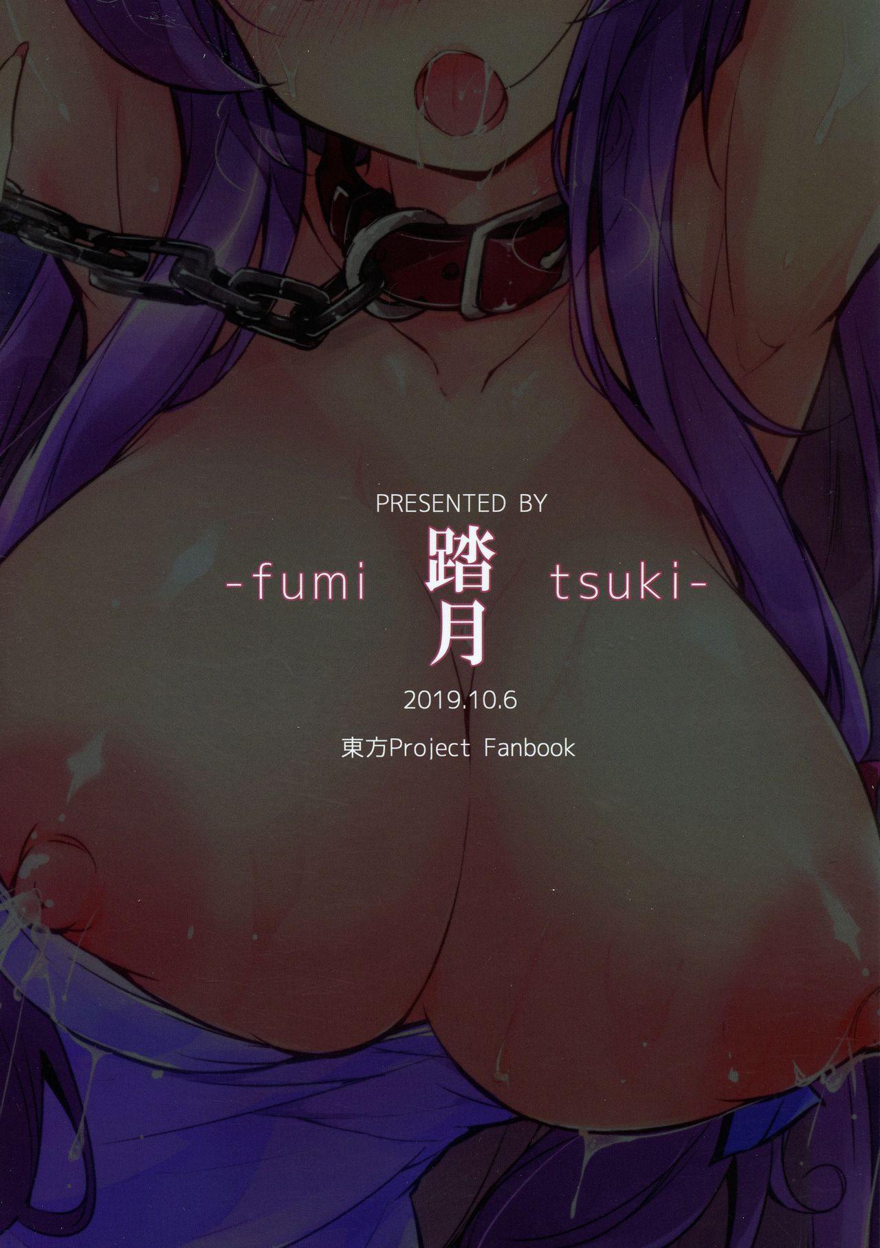 Shujuu Gyakuten Kairaku Choukyou | Master and Slave Reversal Pleasure Breaking 1