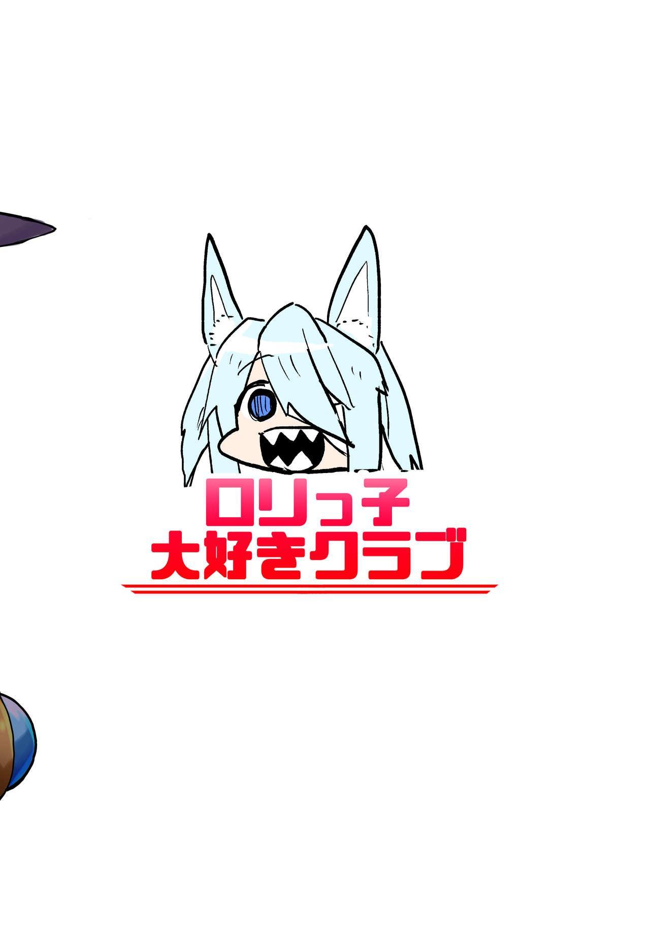 Nobeta Seikou Shimata 23