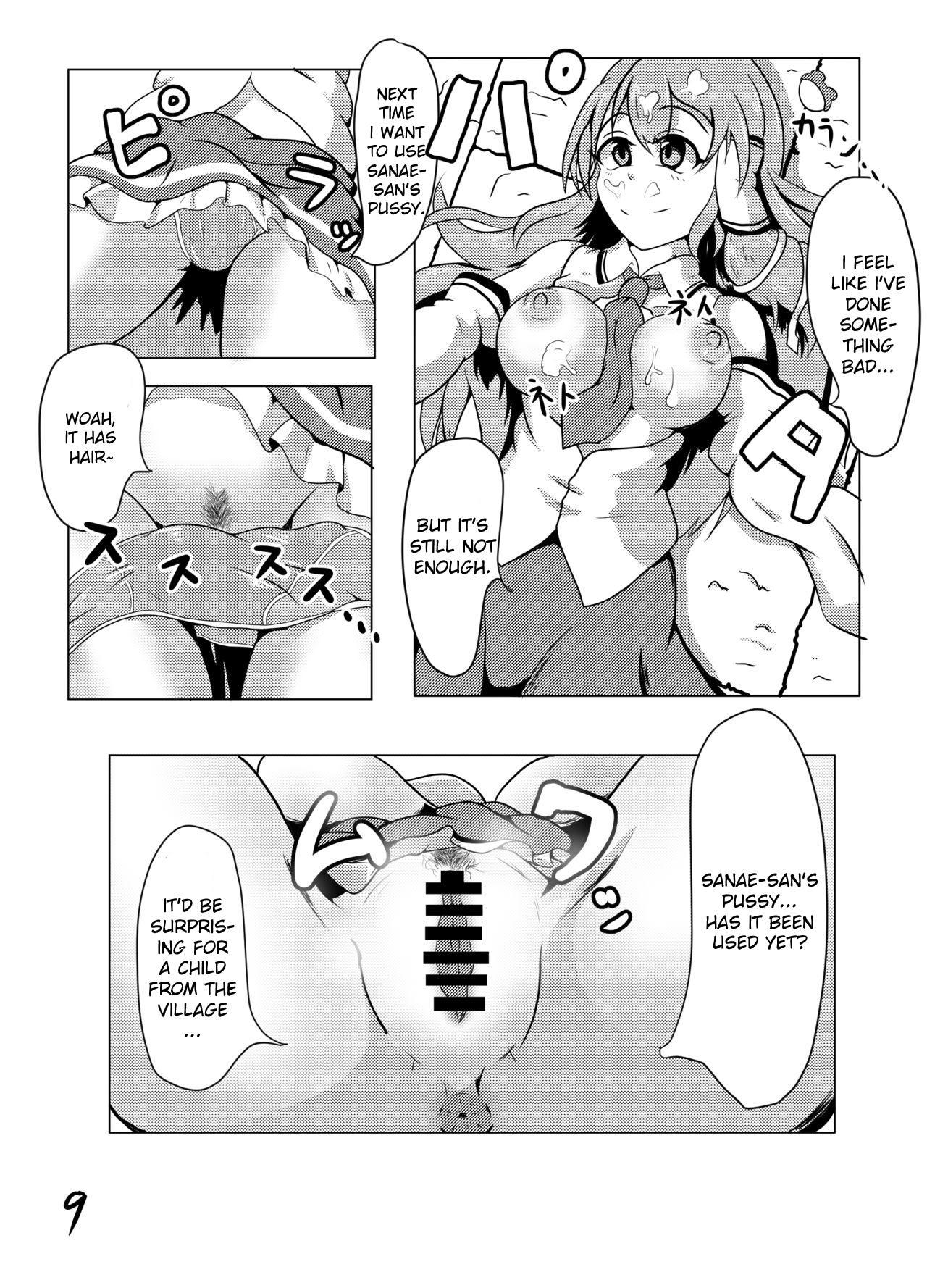 Jikan Teishi da yo! Sanae-san! 8
