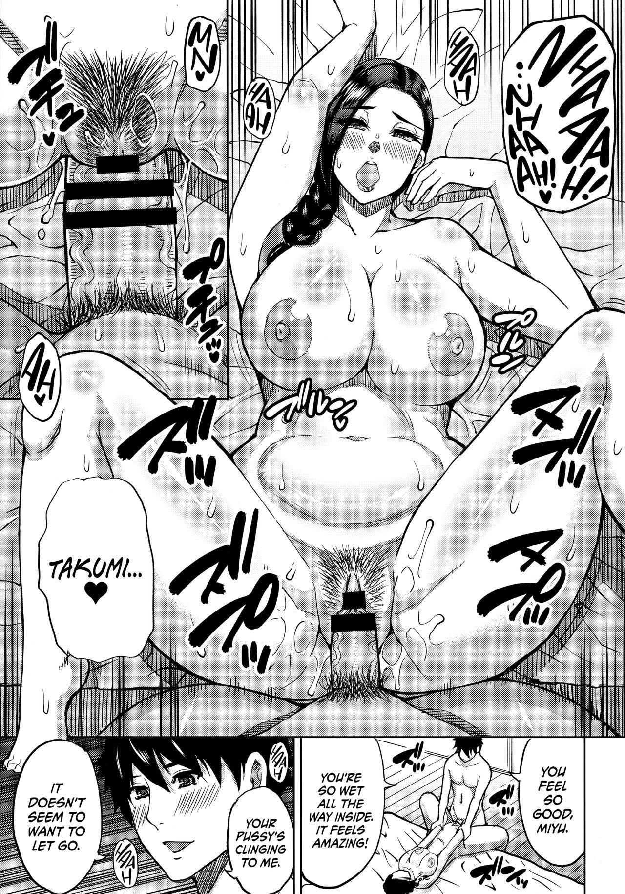 Katei Kyoushi no Beit Saki de Yokkyuu Fuman no Hitozuma ni Kojin Lesson o Tsukete Mita.   I Gave A Sexually Frustrated Married Woman A Private Tutor Lesson 9