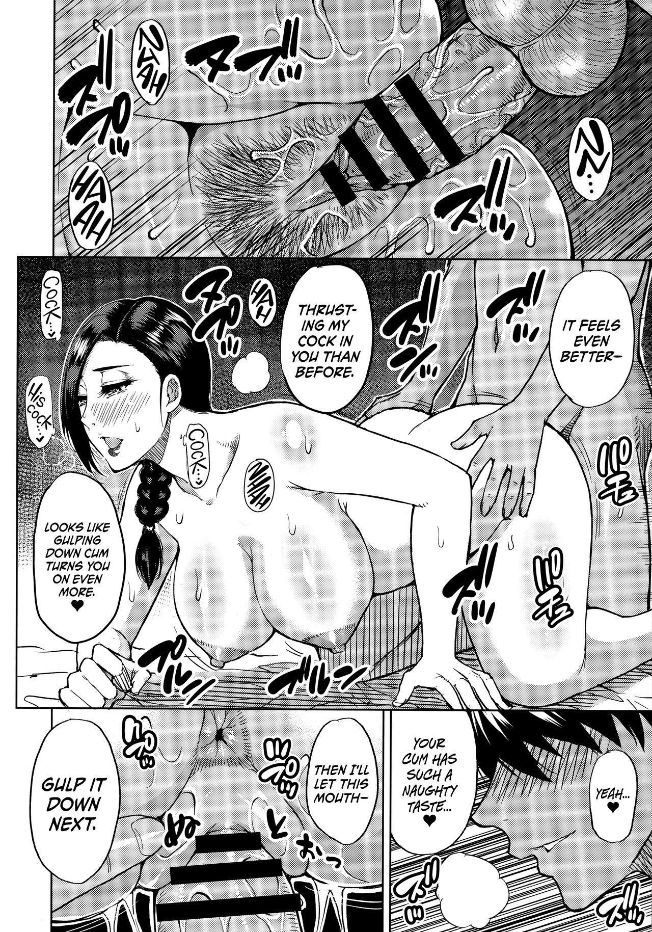Katei Kyoushi no Beit Saki de Yokkyuu Fuman no Hitozuma ni Kojin Lesson o Tsukete Mita.   I Gave A Sexually Frustrated Married Woman A Private Tutor Lesson 18