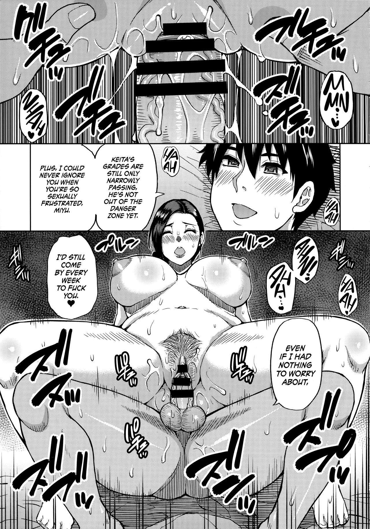 Katei Kyoushi no Beit Saki de Yokkyuu Fuman no Hitozuma ni Kojin Lesson o Tsukete Mita.   I Gave A Sexually Frustrated Married Woman A Private Tutor Lesson 21