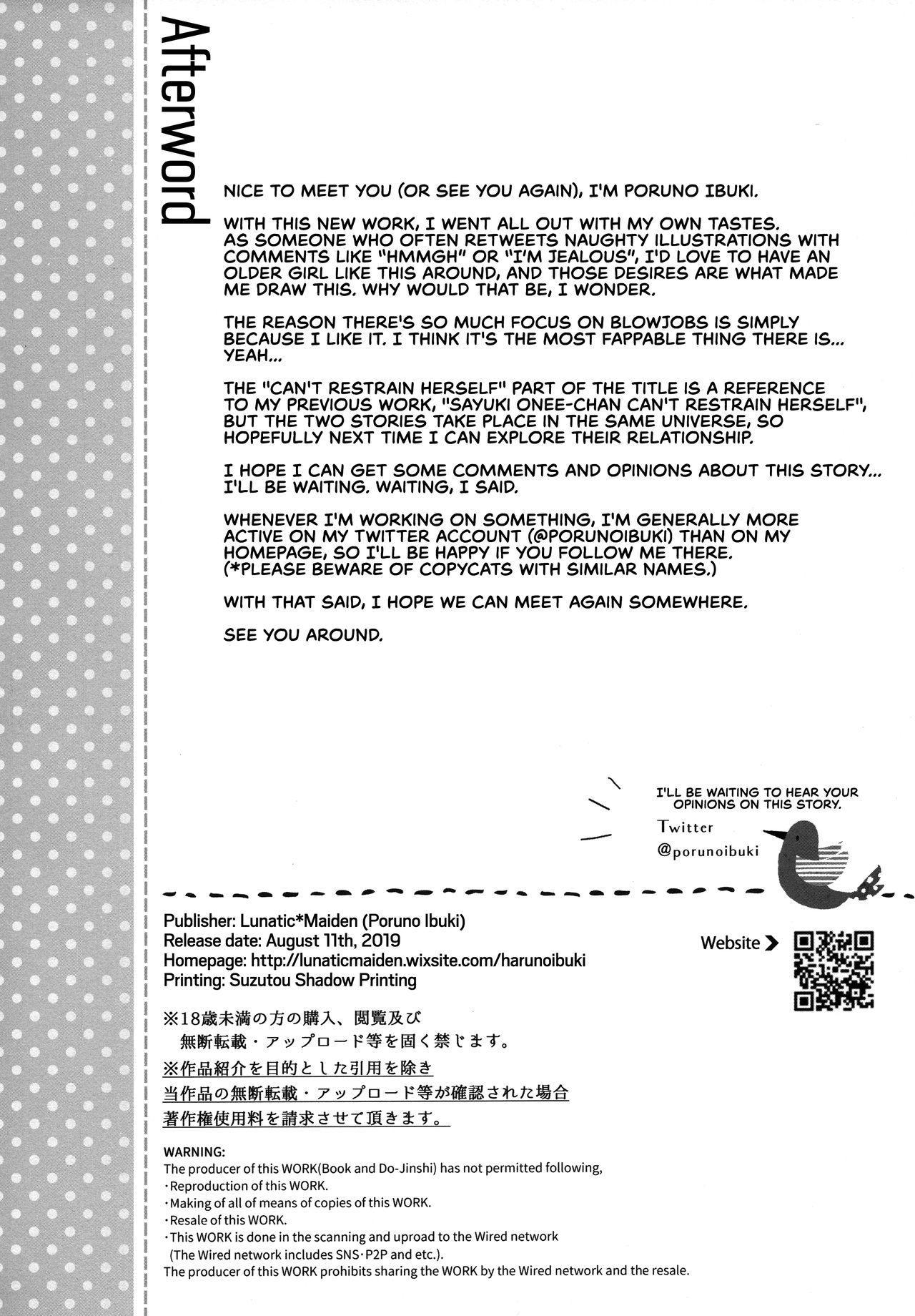 (C96) [Lunatic*Maiden (Poruno Ibuki)] Off-Pako Onee-san wa Gaman ga Dekinai | The Girl I Met Online Can't Restrain Herself [English] [RedLantern] 25