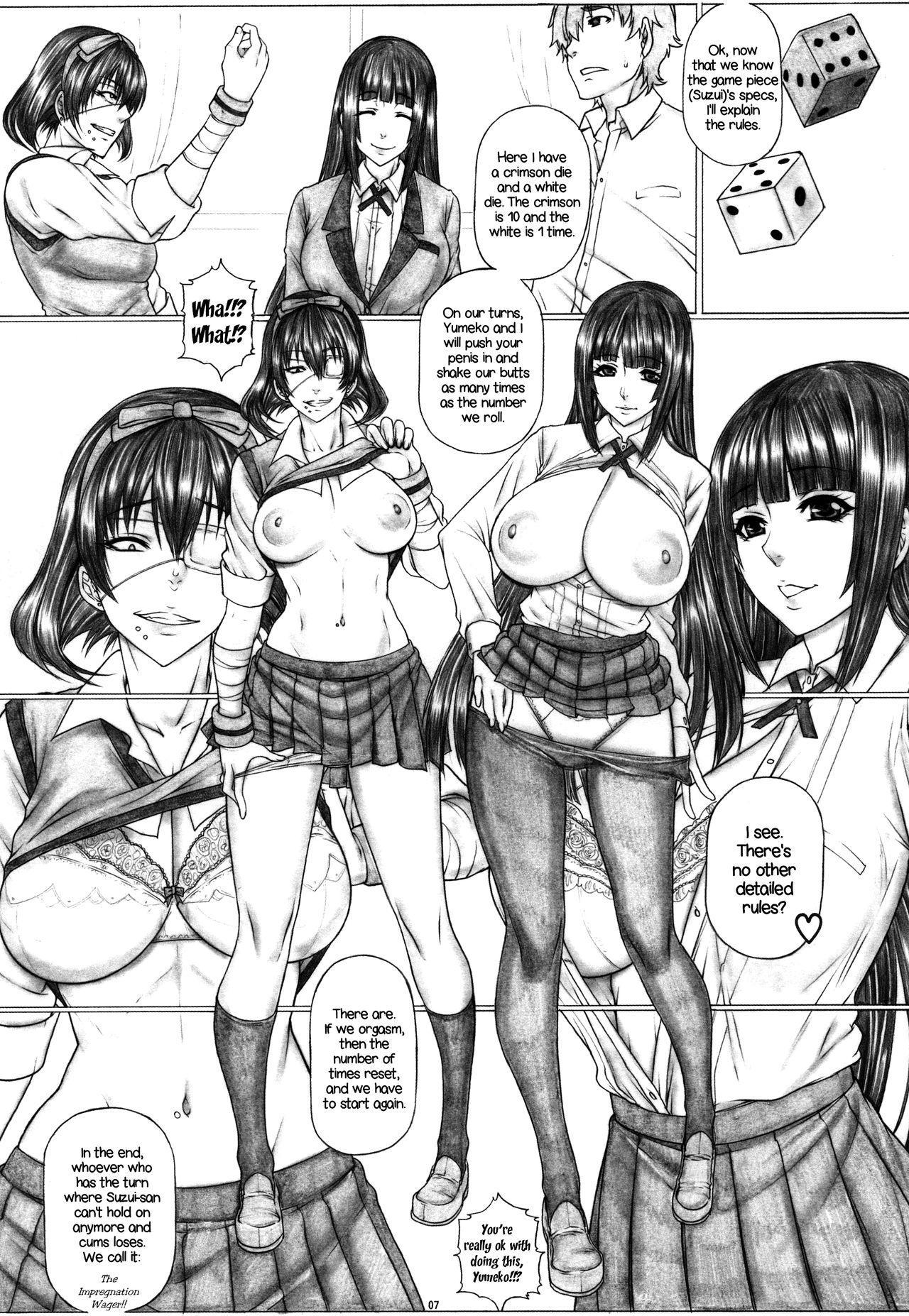 Angel's stroke 116 Hamegurui | Sex-gurui 8