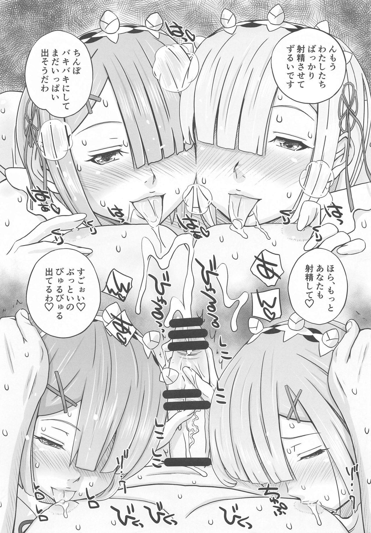 Futanari Futago Maid to 3P Dekiru Omise ga Sugokatta Ken 13