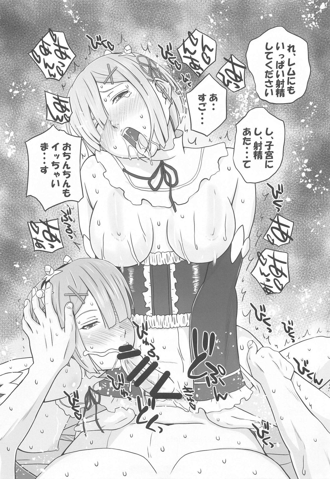 Futanari Futago Maid to 3P Dekiru Omise ga Sugokatta Ken 15