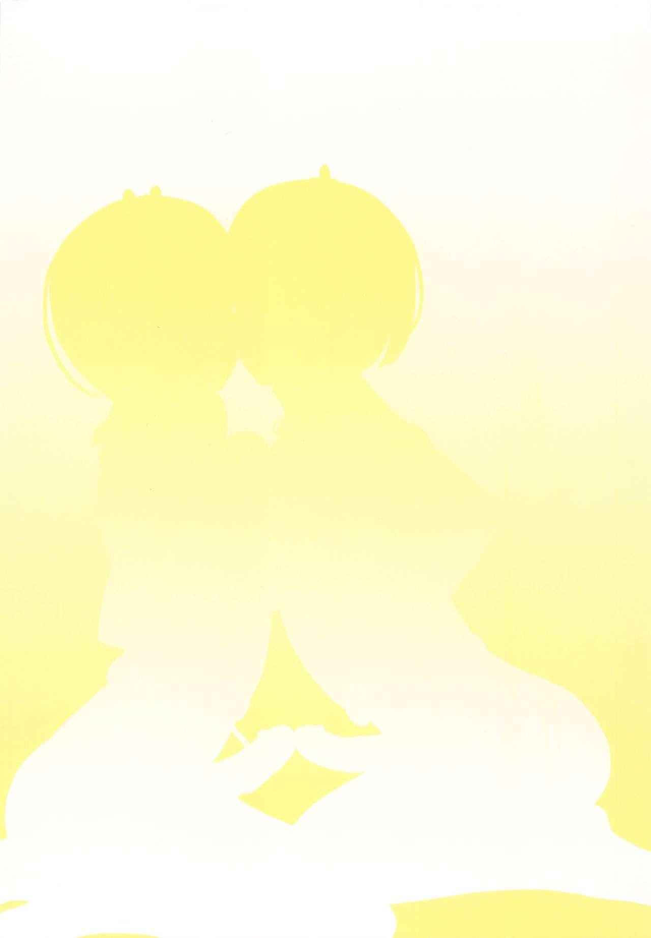 Futanari Futago Maid to 3P Dekiru Omise ga Sugokatta Ken 17