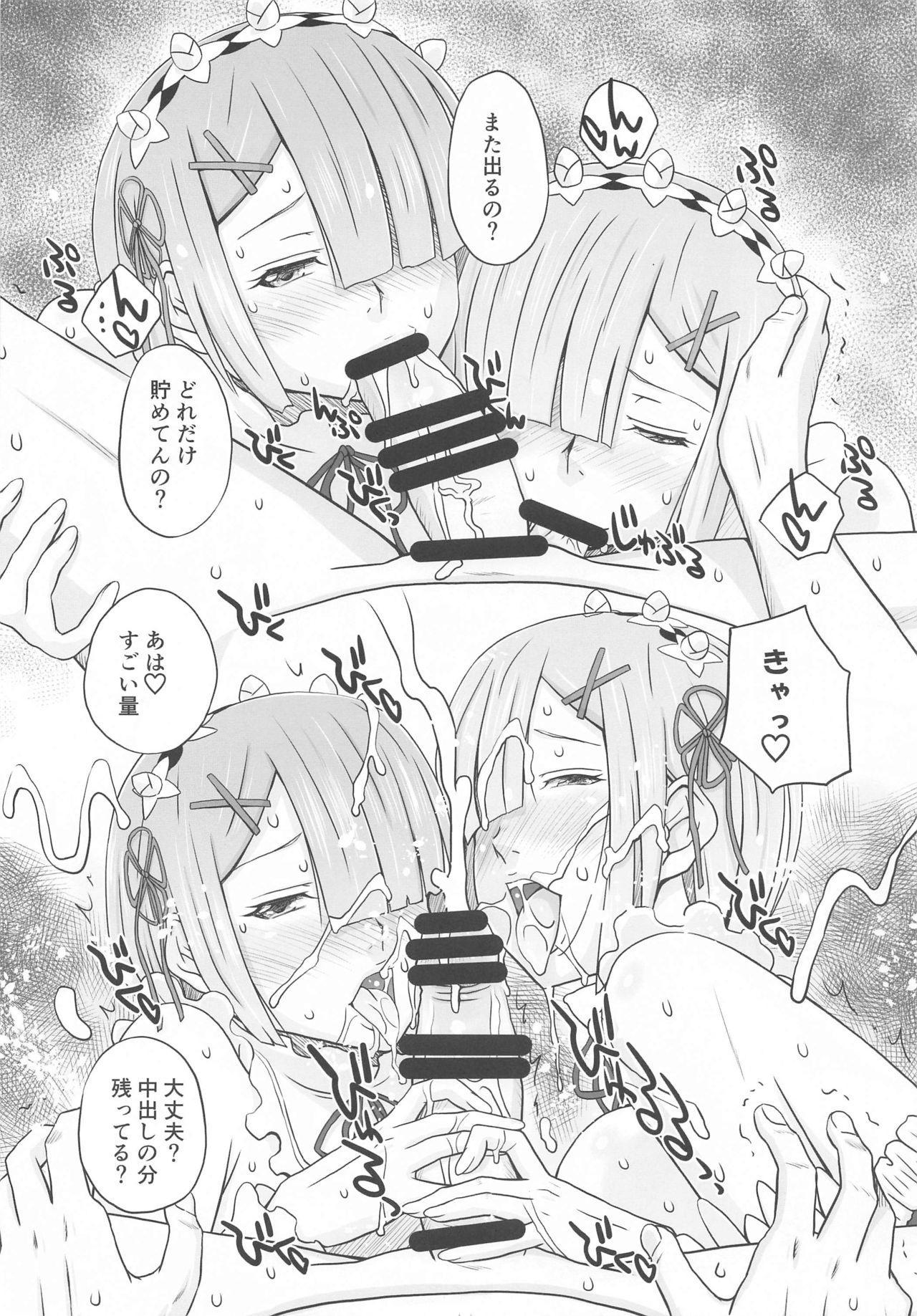 Futanari Futago Maid to 3P Dekiru Omise ga Sugokatta Ken 6