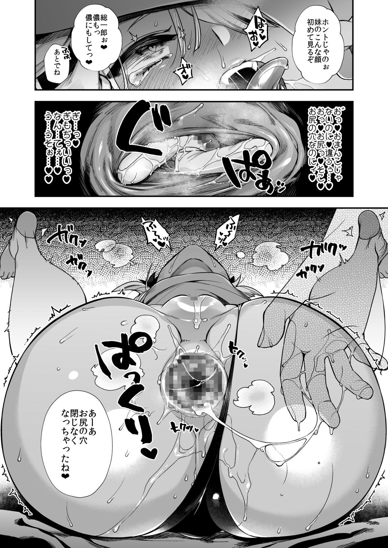 Oni Girls Want To Mate With A Human Male Omnibus 108