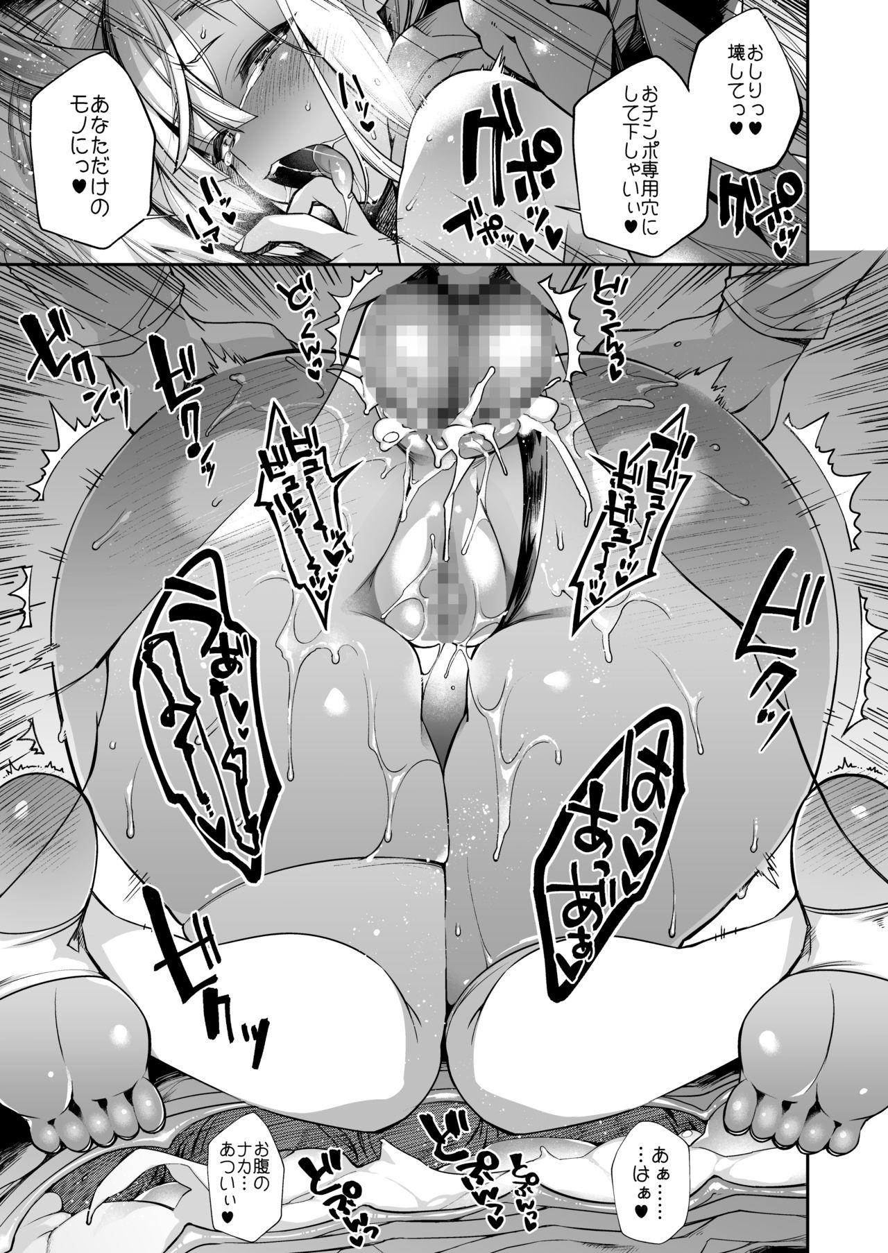 Oni Girls Want To Mate With A Human Male Omnibus 113
