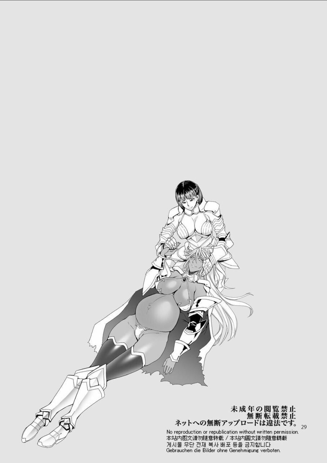 白鼠の仮面と囚われの姫 27
