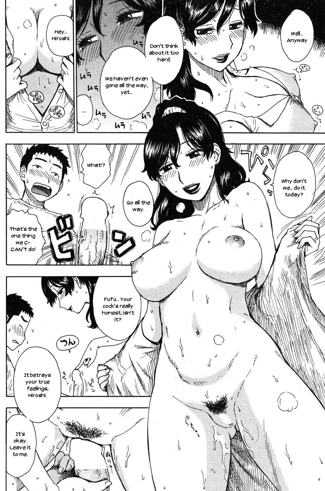 Tonari no Hitozuma | The Wife Next Door 7