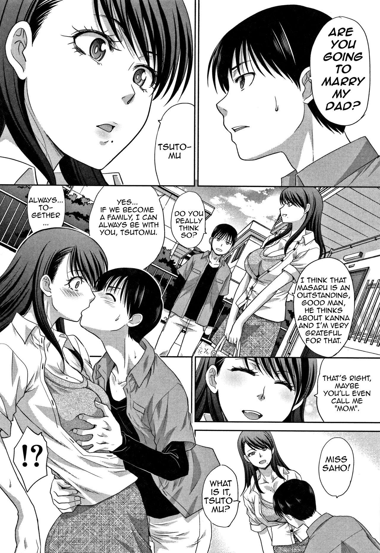 Boku no Daisuki na Oba-san   My Beloved Auntie 111