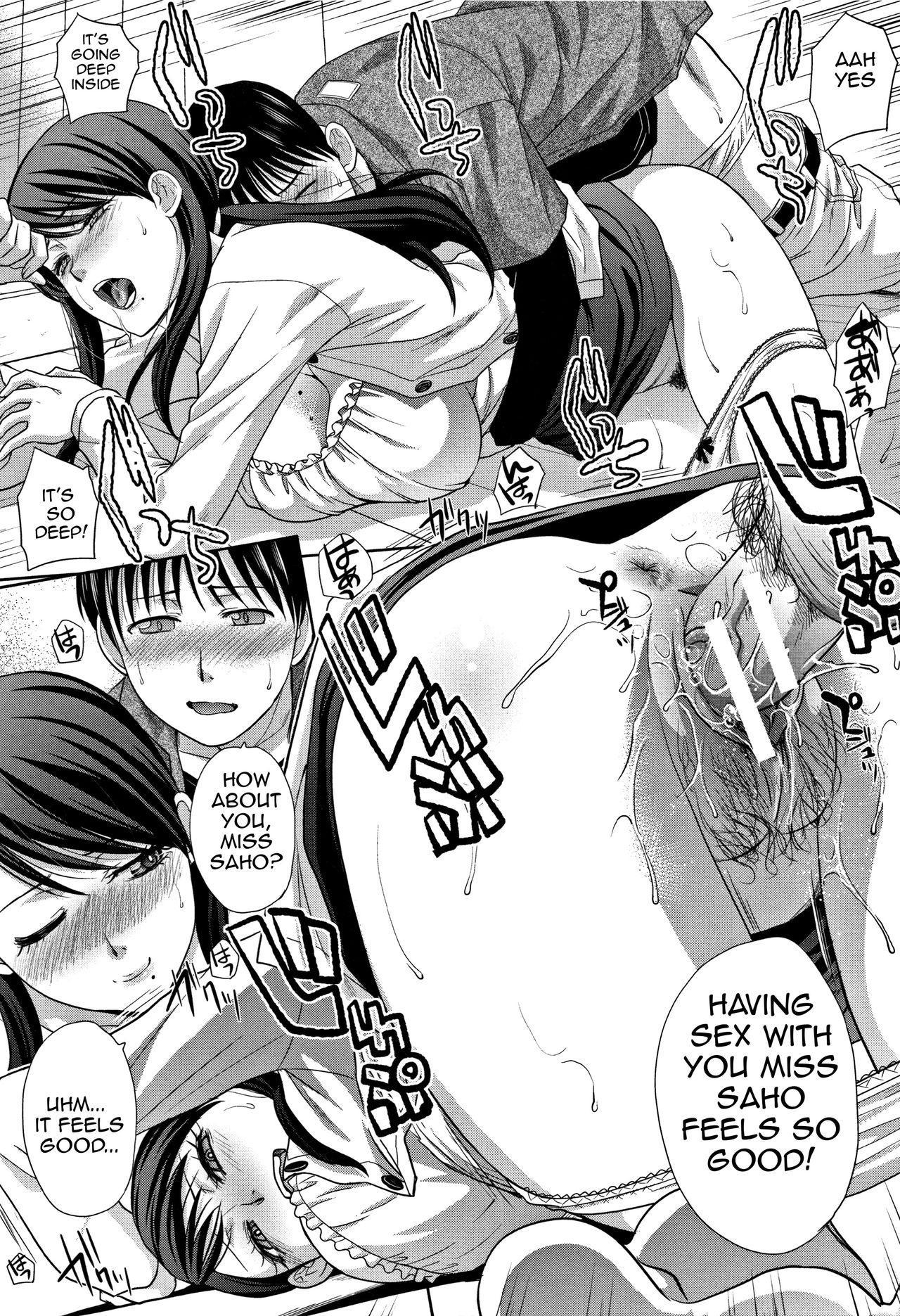 Boku no Daisuki na Oba-san   My Beloved Auntie 58