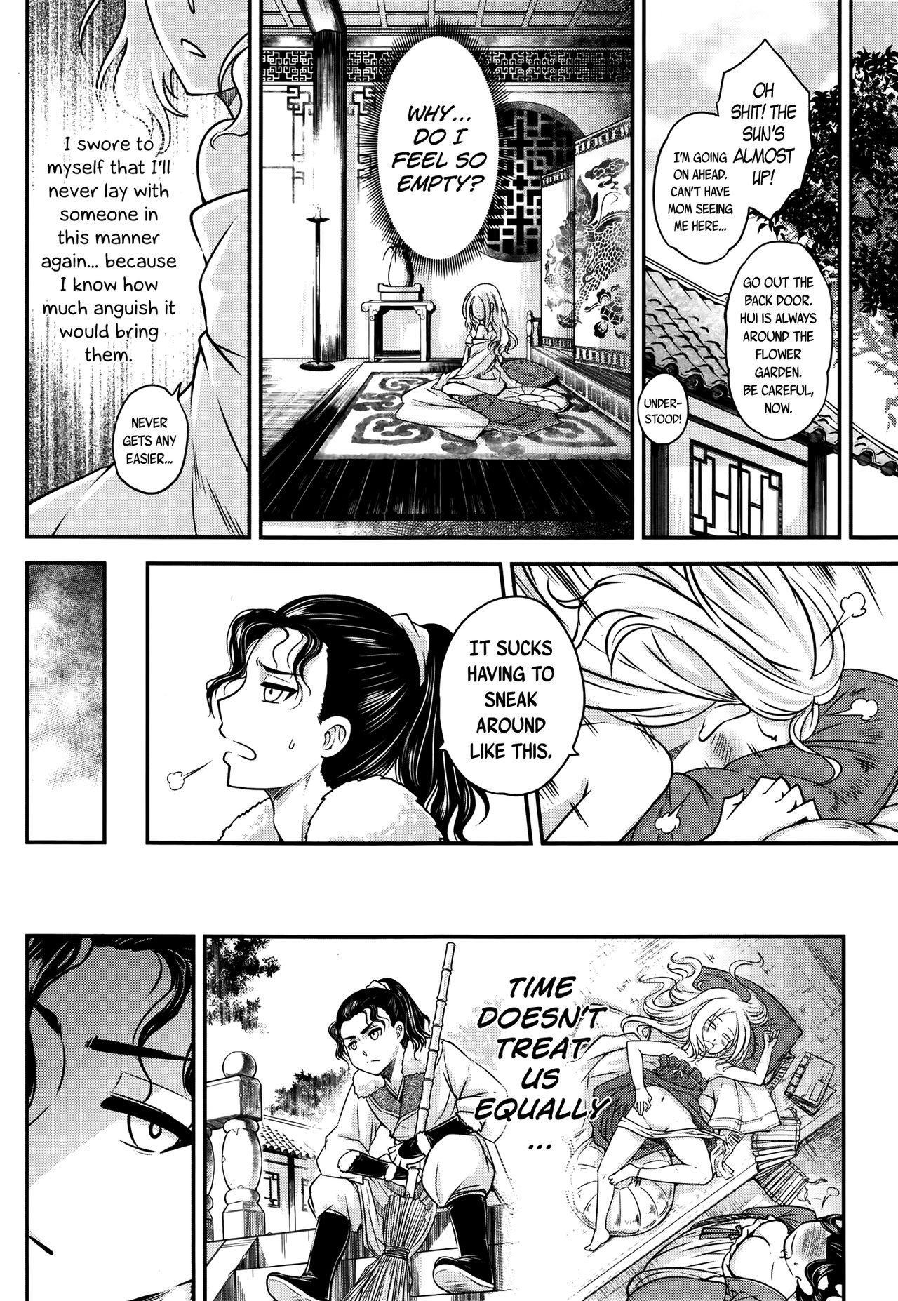 Eisei no Mai Kouhen - Everlasting Dance Part 2 15