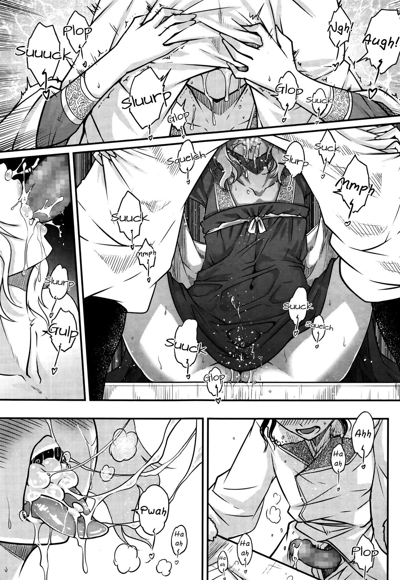 Eisei no Mai Kouhen - Everlasting Dance Part 2 6