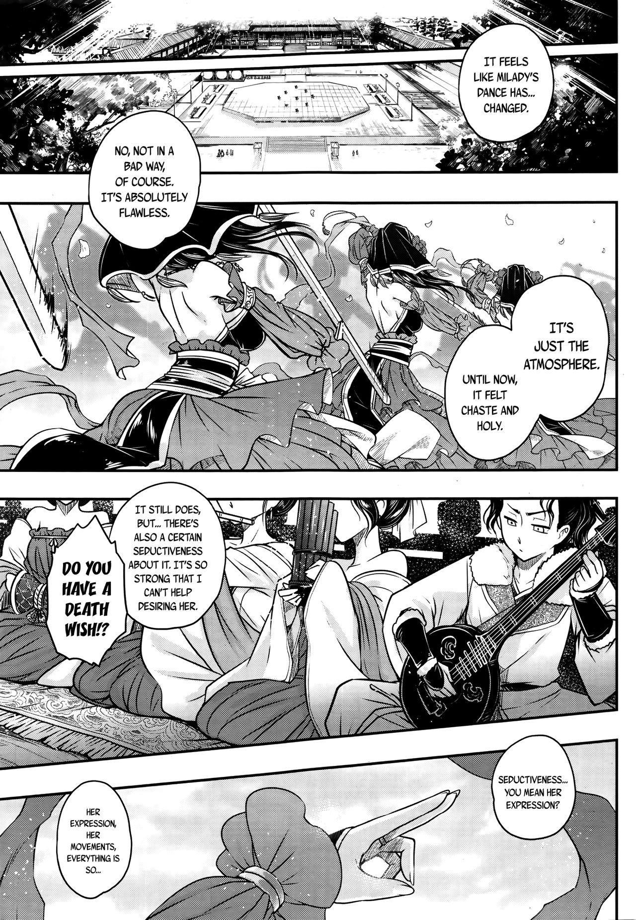Eisei no Mai Kouhen - Everlasting Dance Part 2 8