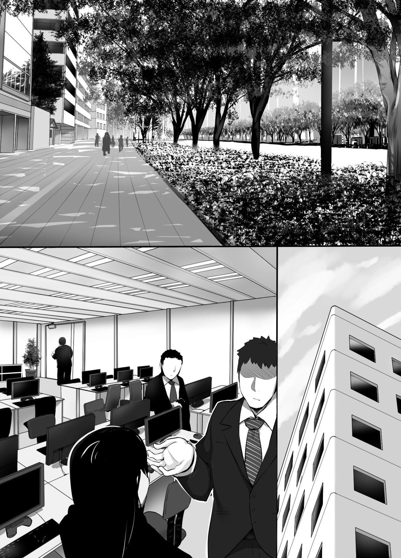 Heroine to Saoyaku ga Ichido mo Shaberanai Ero Manga   The Silent Duo 2