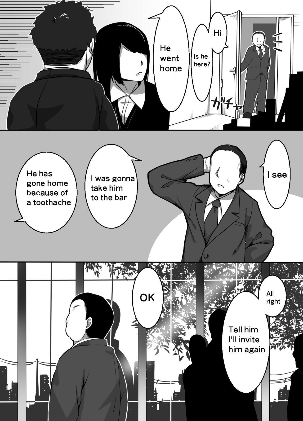 Heroine to Saoyaku ga Ichido mo Shaberanai Ero Manga   The Silent Duo 4