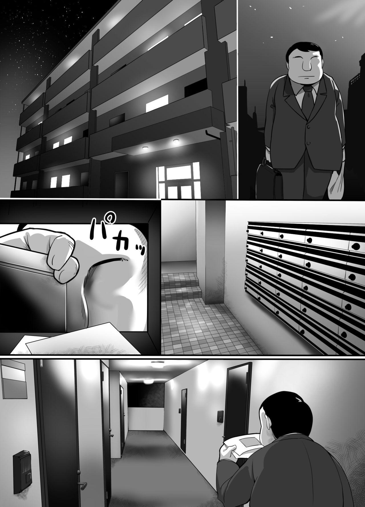 Heroine to Saoyaku ga Ichido mo Shaberanai Ero Manga   The Silent Duo 6