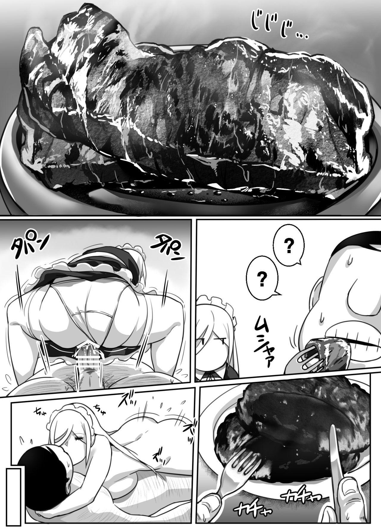 Heroine to Saoyaku ga Ichido mo Shaberanai Ero Manga   The Silent Duo 76