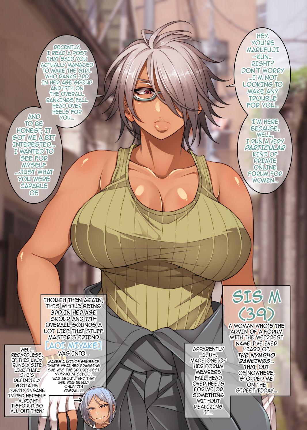 Nekura Megane ♀   The Creepy Glasses Girl 148