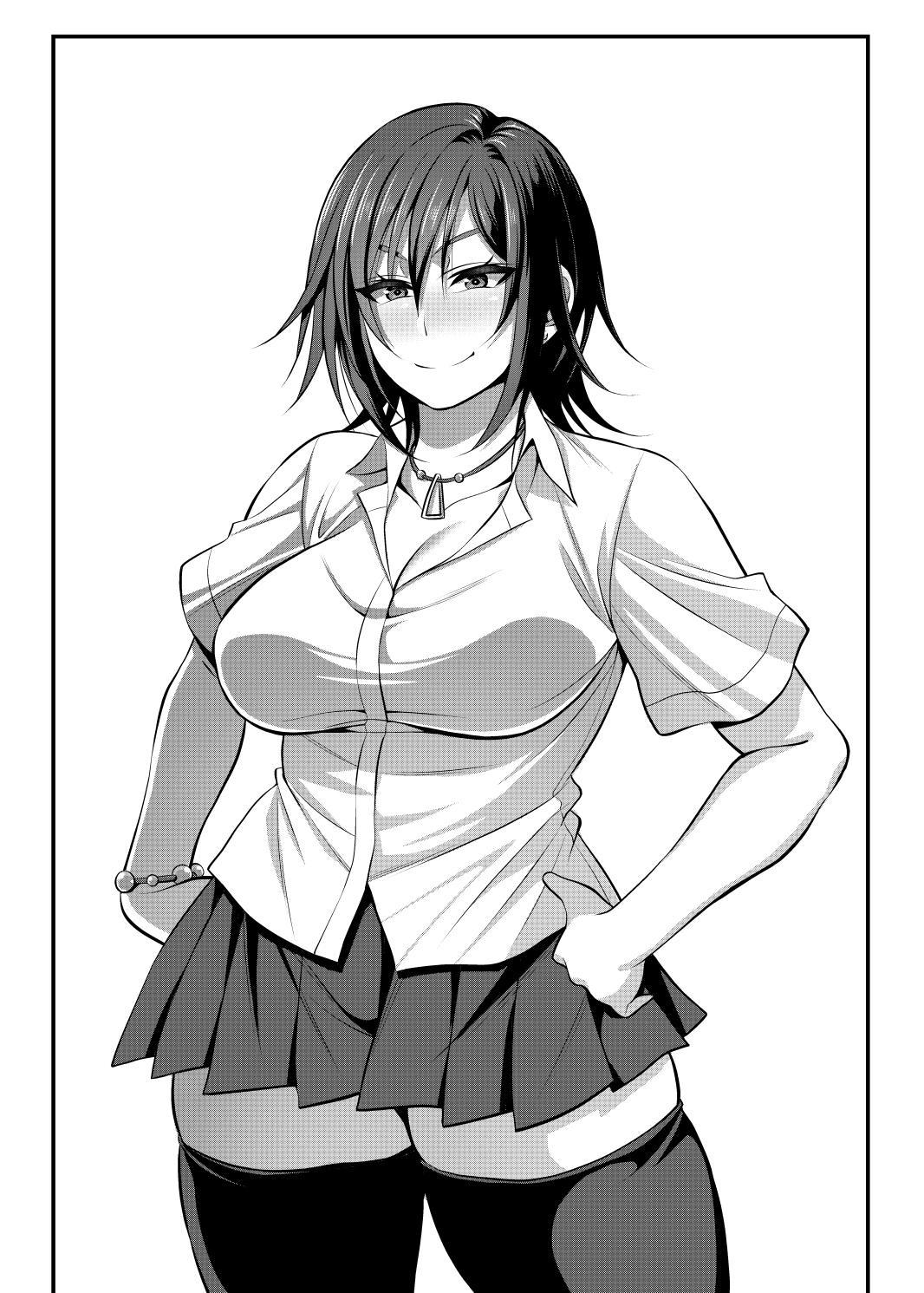 Nekura Megane ♀   The Creepy Glasses Girl 209