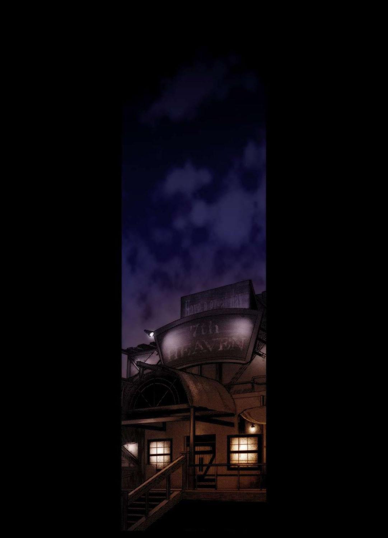 [XTER] OUR [X] PROMISE (Final Fantasy VII) [汉化] 27