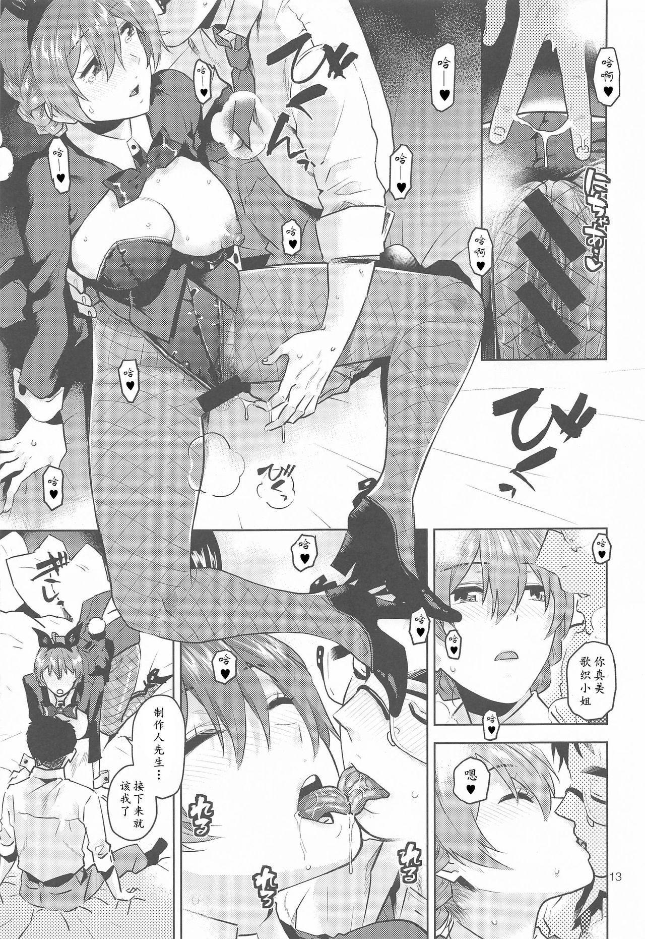Kaori-san Bunny   兔女郎歌织 15